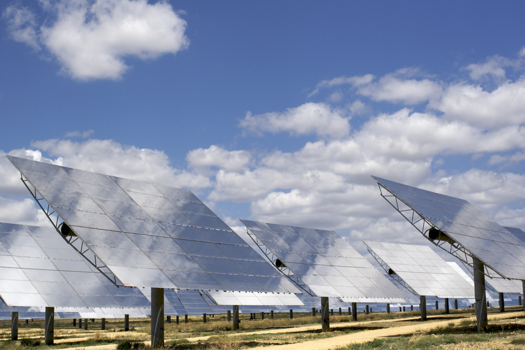 The World's Largest Solar Plant