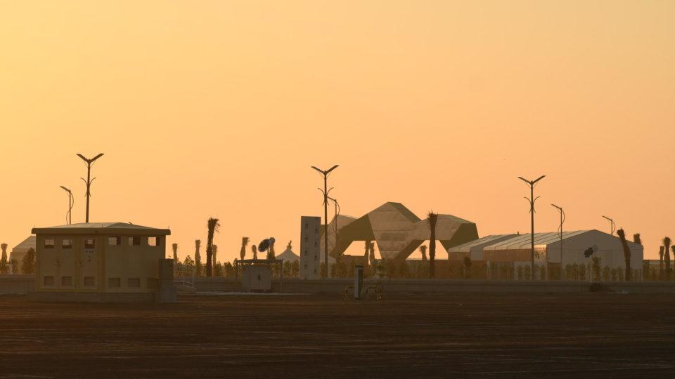 A Giant Solar Farm In Dubai